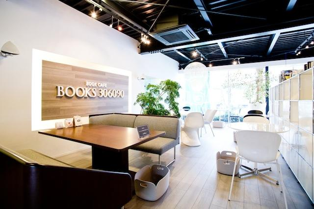 BOOK CAFE BOOKS 30 60 90